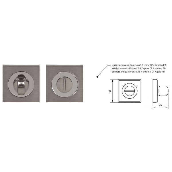 Фиксатор NS Z55-WC kvadro fiksator-ns-z55-wcr0107w-kvadra-3