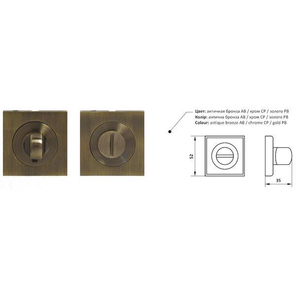Фиксатор NS Z55-WC kvadro fiksator-ns-z55-wcr0107w-kvadra