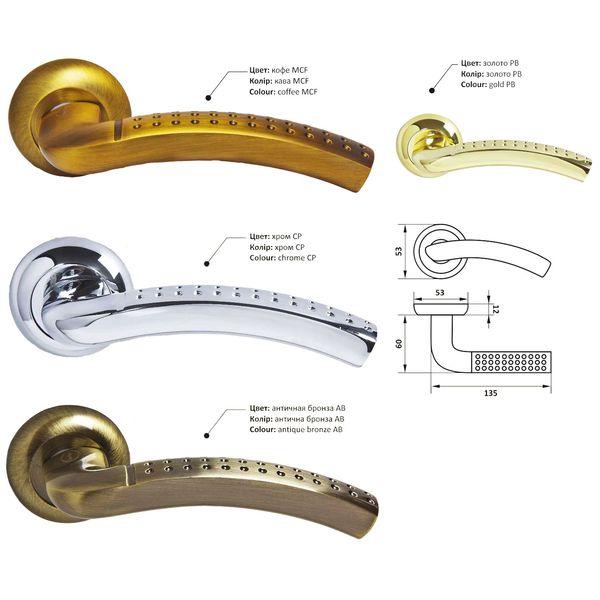 Ручка дверная NS A55002 premium rucka-dvernaa-ns-a55002