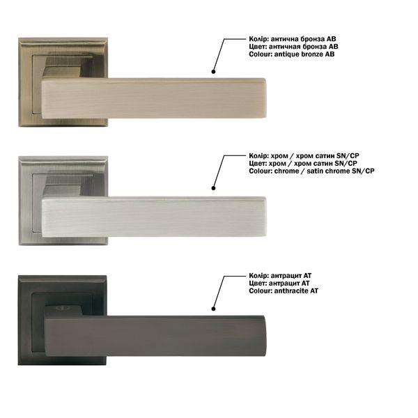 Ручка дверная NS A56024 kvadro X rucka-dvernaa-ns-a56024-kvadro-x