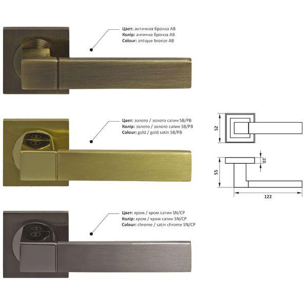 Ручка дверная NS A56032 kvadro rucka-dvernaa-ns-a56032
