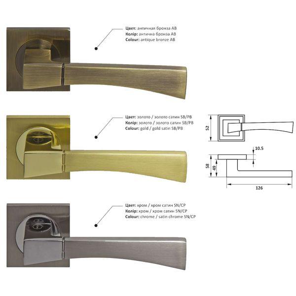 Ручка дверная NS A56096 kvadro rucka-dvernaa-ns-a56096