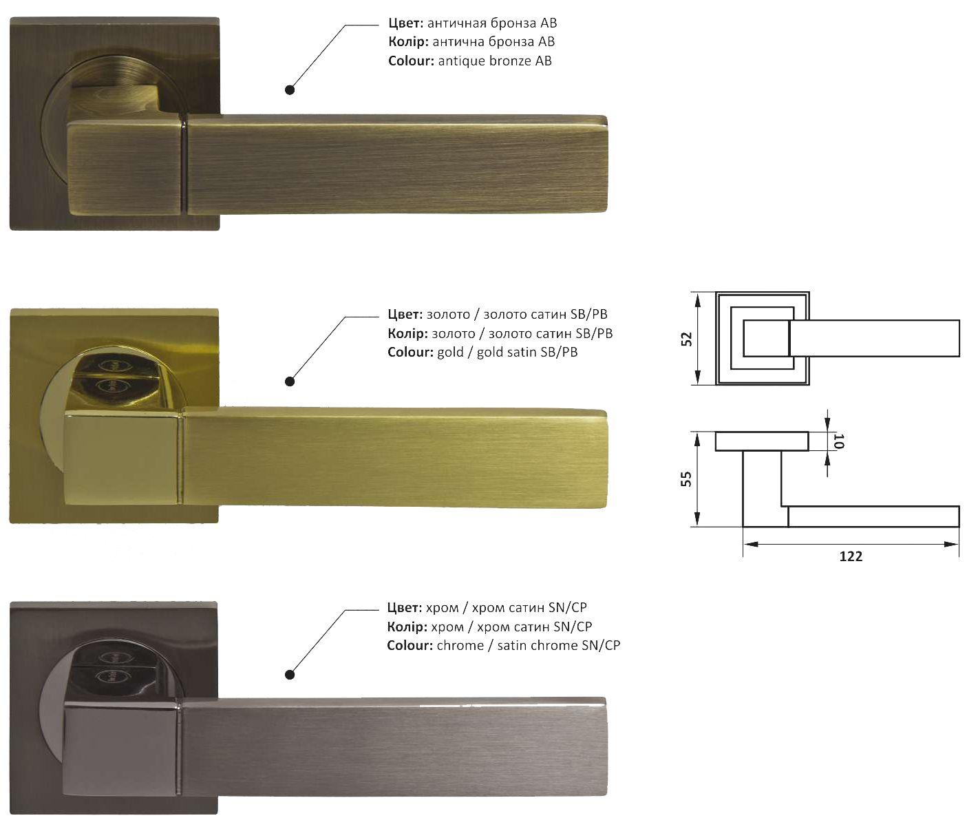 Ручка дверная NS A56032 kvadro