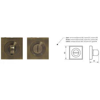Фиксатор NS Z55-WC kvadro,  Хром полированный CP